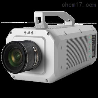 6F02富煌君达发布新款超高速摄像机6F02