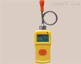 便携式四合一气体检测仪(带柔性探杆)