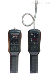 S311气体检测报警仪