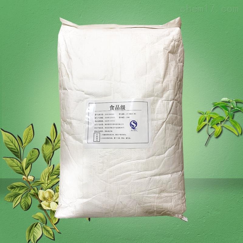 大豆蛋白粉厂家生产厂家