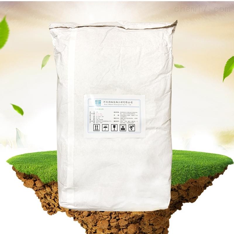 天门冬氨酸生产厂家价格