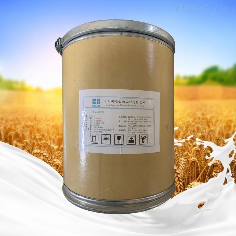 L天门冬氨酸钙生产厂家价格