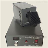 PL-X300D模拟太阳光催化氙灯光源