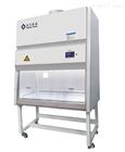 BSC-1300IIB2苏洁医疗BSC-1300IIB2生物安全柜多少钱