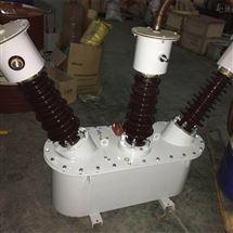 35KV三元件JLS-35高压计量箱资质齐全