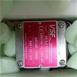 德国VSE VS0.04EPO1212V-32Q11流量计