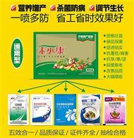 200克*50袋/桶花生高产绝招 控旺增产 矮化植株 抗病营养
