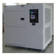 HT/CJX-50冷热冲击试验机