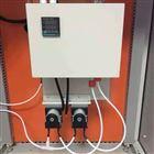 电子冷凝器