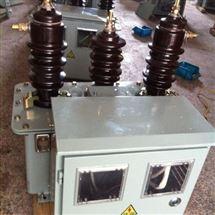 JLS-10三相三线10千伏高压计量箱电力局认可