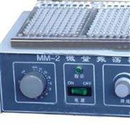 北京微量振荡器