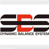 SB-2550-V优势供应SBS平衡头SBS平衡控制器