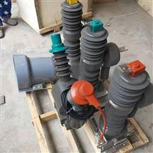 真空开关水电站ZW32-10高压断路器控制
