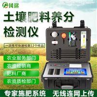 FT-Q6000土壤检测仪器生产厂家
