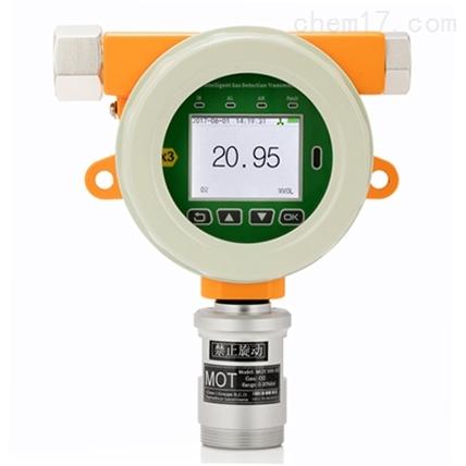 固定式非甲烷总烃检测仪(PID)
