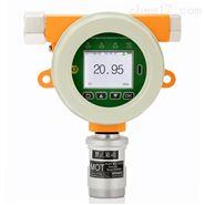 固定式非甲烷总烃检测仪(电化学)