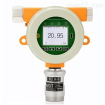 A500-NMHC固定式非甲烷總烴檢測儀(電化學)