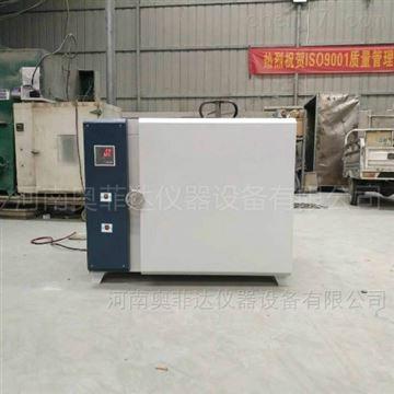 小型500度高温烘箱