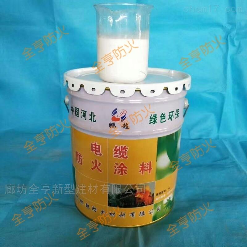 江苏电缆防火涂料厂家国标3ccc