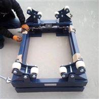 DCS-HT-G南通2吨氯瓶电子秤 2.5t模拟量信号钢瓶秤