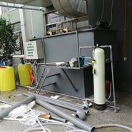 莱西屠宰养殖污水处理设备气浮成套装置