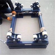 DCS-HT-G2吨带控制信号输出钢瓶电子秤称重液化气罐