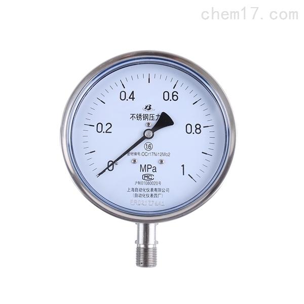 不锈钢压力表Y-100B 上海自动化仪表四厂