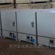 JD-4-10箱式電阻爐(馬弗爐)