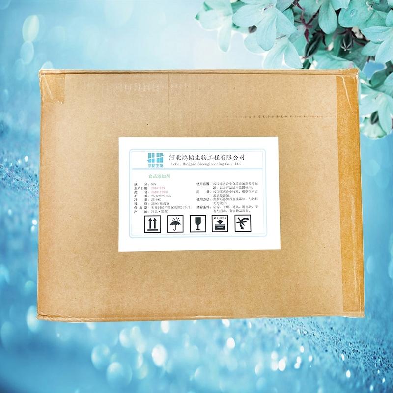 维生素H生产厂家价格