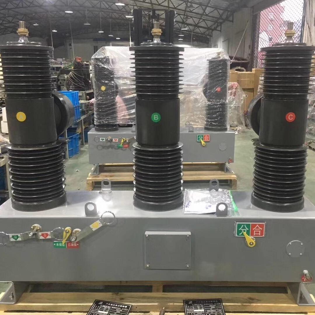 成都市ZW32高压断路器工业园