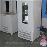 MJX-150霉菌培養箱價格和報價
