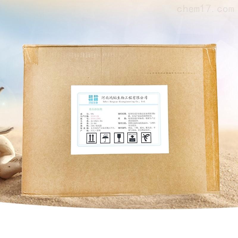 抗坏血酸棕榈酸酯生产厂家价格