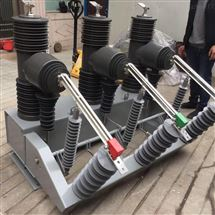 成都带计量装置高压断路器
