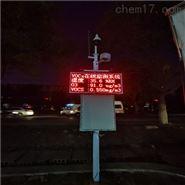 醫藥車間惡臭VOC氣體H2S在線監測預處理系統