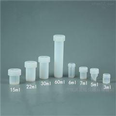 ZHPFA溶樣罐15ml30ml地質同位素元素分析使用