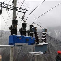 四川高压开关厂成都35KV真空断路器