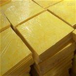 玻璃棉板价格_生产线价格