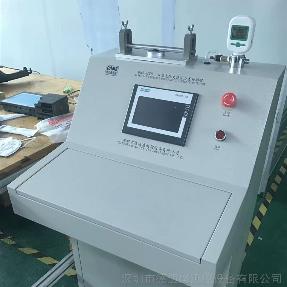 深圳医用口罩呼吸阀密封性检测设备厂家