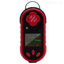 单一便携式气体检测仪-氯气