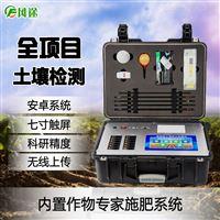 FT-Q8000智能型土壤肥料养分速测仪