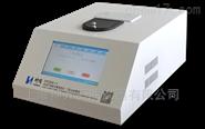 石油产品硫含量测定仪(X射线光谱法)