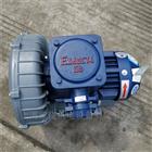 EX-G-3/2.2KW化工廠防爆漩渦氣泵