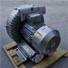 2QB 610-SAH16/2.2KW超聲波清洗機高壓風機