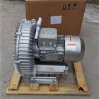 2QB 710-SAH37 4KW夏季水產養殖增氧泵