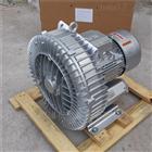 2QB 720-SHH57汙水處理曝氣雙段高壓旋渦氣泵