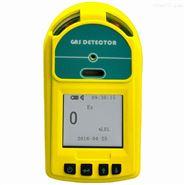 一氧化碳有毒氣體檢測儀