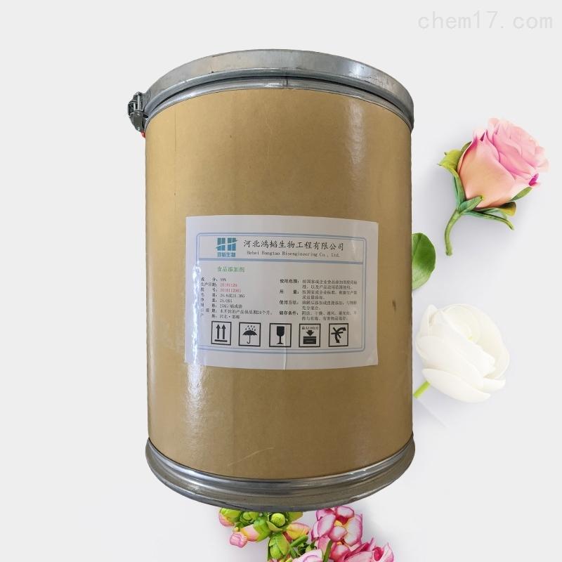 维生素E醋酸酯生产厂家价格