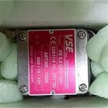 VSE流量计+显示仪VS0.4GP012V-32N11MF1