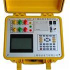 GY341工頻線路參數測試儀