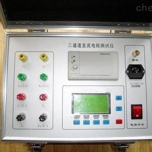 20A三通道直流电阻测试仪
